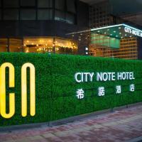 CityNote Hotel Shibafu Road Guangzhou