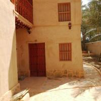 Bait Al Mall Heritage Inn
