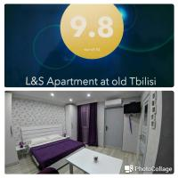 L&S Apartment at old Tbilisi