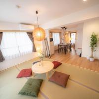 Hotel Atelier Tokyo