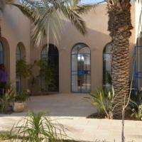 Zimmer Arches Desert