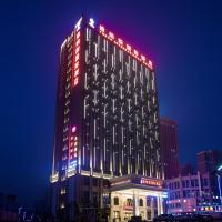 Venus International Hotel Hankou North Branch