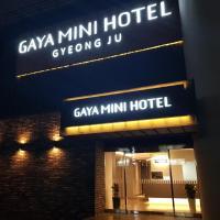 Gaya Mini Hotel