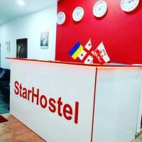 StarHostel