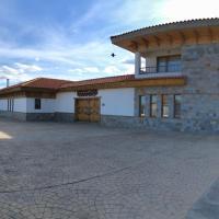 Къща за гости Жътвари