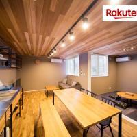 Rakuten STAY HOUSE × WILL STYLE Matsue