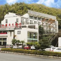 GPRO Huangshan Dongyi Hotel