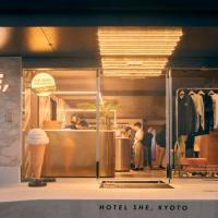 Hotel She Kyoto