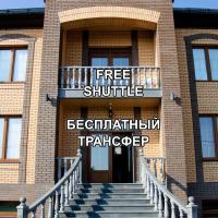 Medovo House