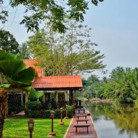 Baan Kornnara Resort
