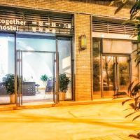 Chongqing Together · Vary Hostel