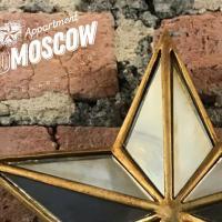 Апартаменты Старая Москва