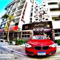 Red Sea Suez Hotel