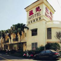 Wen Mei Motel