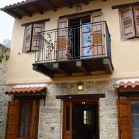 Korfes Stone House