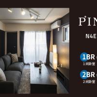 PINN-N4E2Ⅰ