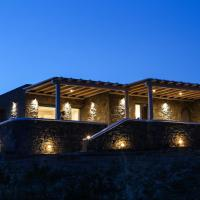 VLIA ROCK Myconian Residences