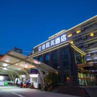 Airport Business Hotel (Xi'an Airport Bus Departure Station Xishaomen)