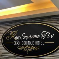Ray Supreme TLV Beach Boutique Hotel