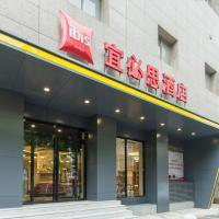 Ibis Hotel Xi'an ( Bell Tower East)