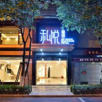 Seyearn Boutique Hotel (Beijing Road Tangzi Lane Metro Station)