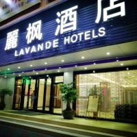 Lavande Hotel (Shantou Zhuchi Road Railway Station)
