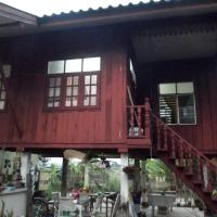 Banhao Village living