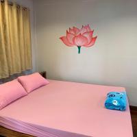 Sukho Guesthouse