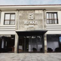 RUWAISHOTEL