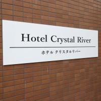 Hotel Crystal River