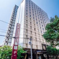Richmond Hotel Utsunomiya-ekimae Annex
