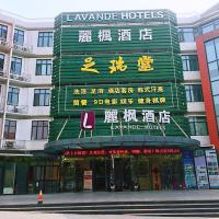 Lavande Hotel Nanjing Dachang Metro Station Branch
