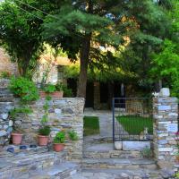 Eski Doganbey Houses