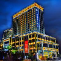 TaiRun International Hotel