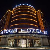 Atour Hotel Harbin Songbei