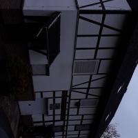Haus Gerdiena