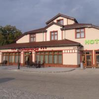 Hotel Neo Międzyrzecz