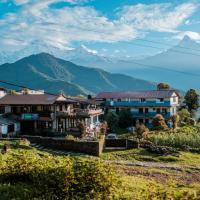 Hotel Panorama Dhampus