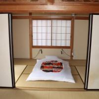 Guesthouse Oyado Iizaka