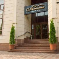 Отель Армения
