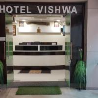 Hotel Vishwa