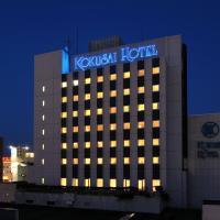青森國際酒店