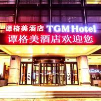 TGM Hotel