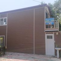 Ömer Soydan's House