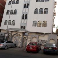 Makkah near Al haram