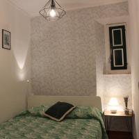 Apartamento S. Miguel Alfama