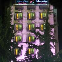 Nahas Plaza