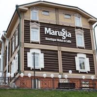 Бутик Отель Маруся