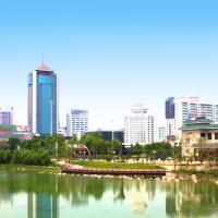 Weifang Internation Financial Hotel