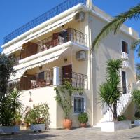 Villa Rania